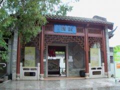 Near china town