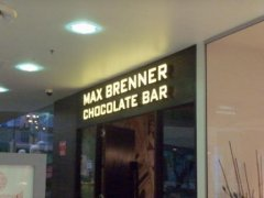 Max brenner is amazing!