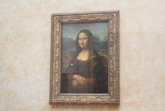 La Giaconda a.k.a Mona lisa by Leonardo da Vinci